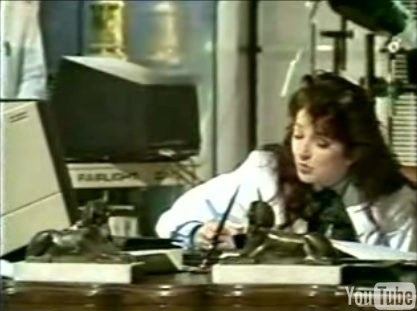 Kate Bush, Experiment IV performance (still)