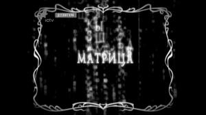matrix_silent